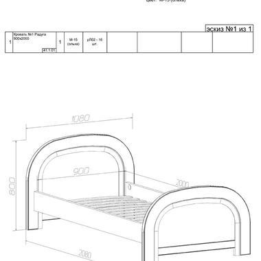 Детская Радуга кровать