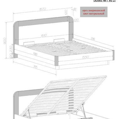 Спальня Премьера-3 Анджелина кровать